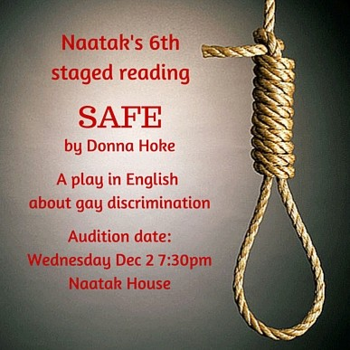 Our-6th-staged-reading